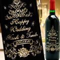 毎月限定数のみ!ドンペリ薔薇彫刻ボトル マグナム 1500ml VINTAGE [2000] 白【専用箱付】