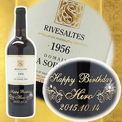 1956年ワイン