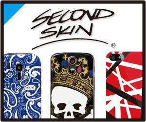 スマホ・ケースのブランド。アンドロイド、iPhone、多数取り揃えています。