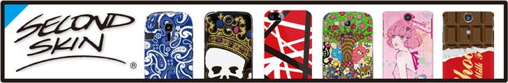スマホ・ケースブランドのSECOND SKIN(セカンドスキン)。iPhone(アイフォーン)、Android(アンドロイド)の機種を豊富に取り揃えております。