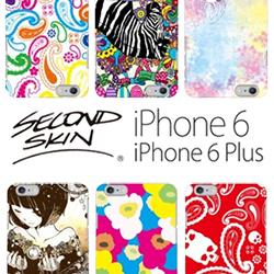 スマホケースブランドSECOND SKIN(セカンドスキン)の【iPhone 6 ケース(アイフォーン 6 ケース)】 と 【iPhone 6 Plus ケース(アイフォーン 6 プラス ケース)】。700以上の豊富なデザイン。そして、日本最高級のクオリティ。