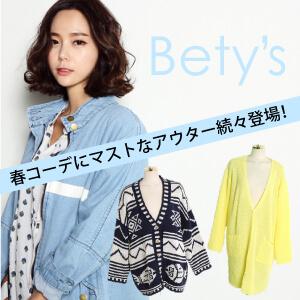 海外レディースファッション通販サイトBETY'S