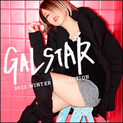 ギャルスター(GALSTAR)2013 WINTER COLLECTION
