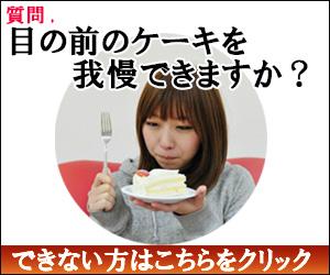 食べてもOK!美味しいダイエット茶