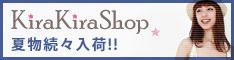 アクセ・小物・レディースファッションならKiraKiraShop