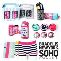 BRADELIS NEWYORK.SOHO ブラデリスニューヨークソーホー・ギフトにぴったりの缶入りボクサーパンツ