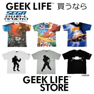 [[ファイル:GEEK LIFE-SEGA RETROGAME COLLECTION Tシャツ 300x300.png |thumb |300px |alt=獣王記/スペースハリアー/ギャラクシーフォース2 Tシャツ|]]