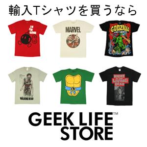 [[ファイル:GEEK LIFE STORE 輸入Tシャツ 300x300.png |thumb |300px |alt=輸入Tシャツ|]]
