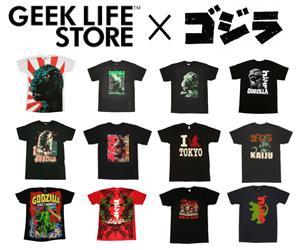 [[ファイル:GEEK LIFE-GODZILLA GOJIRA ゴジラ Tシャツ 300x250.png |thumb |300px |alt=GODZILLA/GOJIRA/ゴジラ Tシャツ|]]
