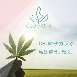 cbdmania-banner