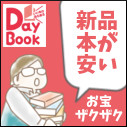http://day-book.shop/