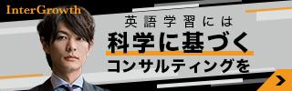 トライオン株式会社