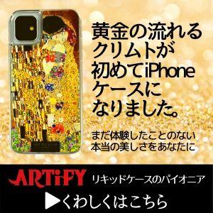 klimt iphone 11 gulitter case