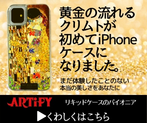 klimt iphone 11 gulitter case