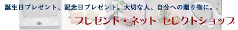☆真珠・パール.net 真珠,パールの通販,ネックレス,指輪,ブローチ等☆