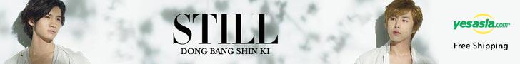 STILL (SINGLE+DVD)(日本版)